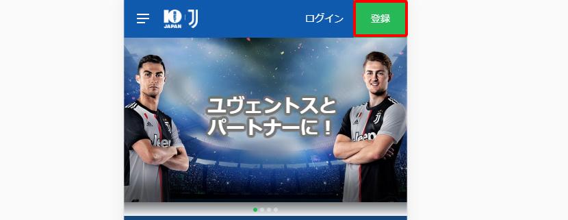 10べットジャパン 登録画面