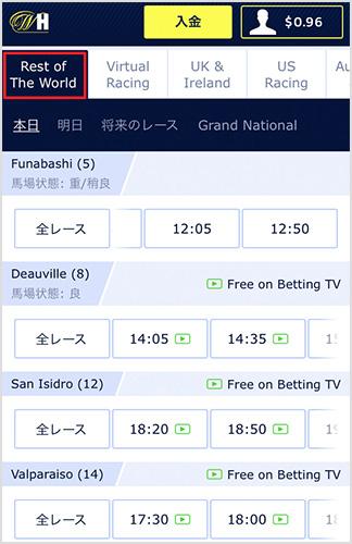 日本の競馬を選ぶ場合