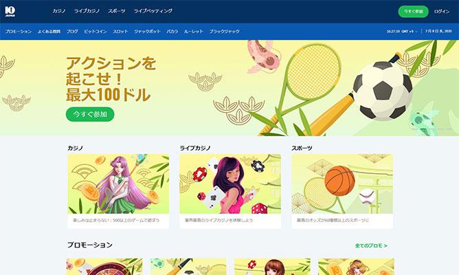 10bet Japan(10ベットジャパン)