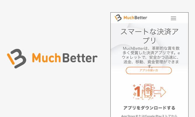 マッチベター 決済アプリ