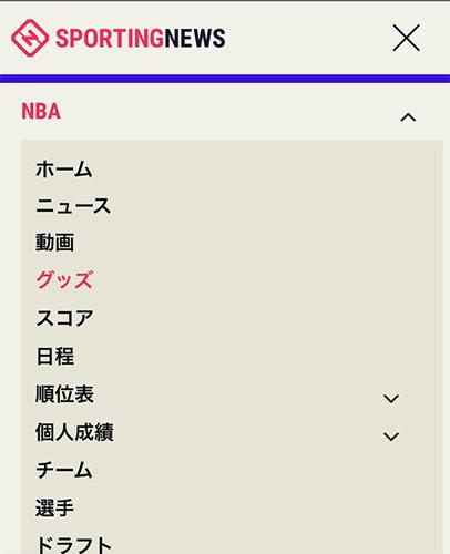 NBA公式メニュー