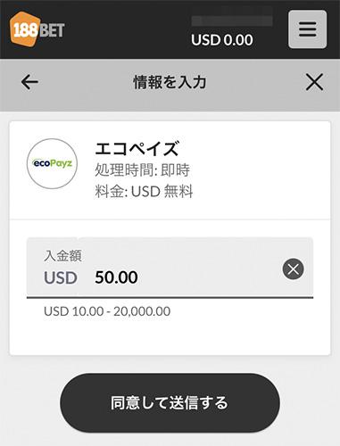 188bet入金02
