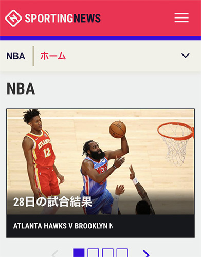 NBAトップページ
