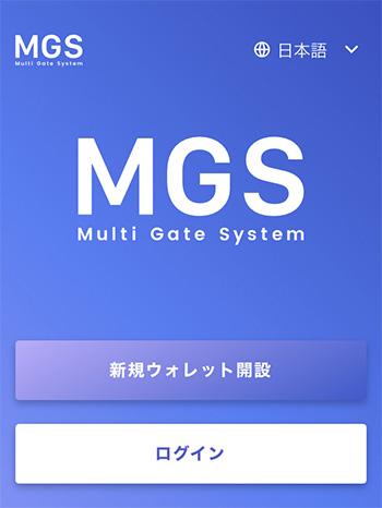 mgsトップページ