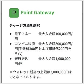 MGS銀行振込03