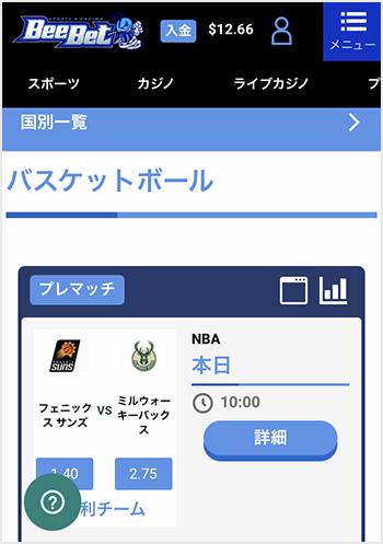 BeeBet人気02