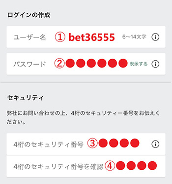 bet365 登録5